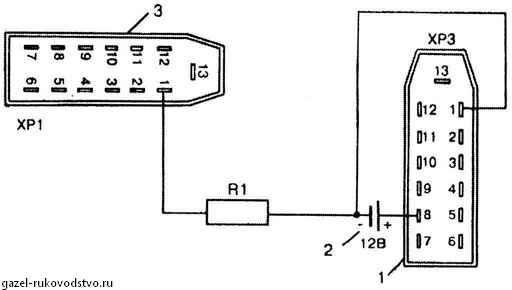 Газ 3110 панель схема подключения